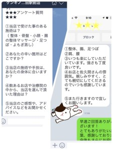 IMG_3701